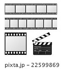 Film Strip Set and Chalkboard. Vector 22599869