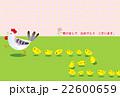 酉年年賀状 鶏とひよこの散歩 22600659