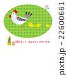 酉年年賀状 鶏とひよこの散歩 22600661