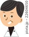 人物 ベクター 男性のイラスト 22604650