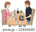 ランチ 食事 男性のイラスト 22604685
