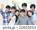 大学生 男子学生 女子学生の写真 22605654