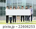 大学生 男子学生 女子学生の写真 22606253