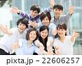 大学生 専門学生 22606257