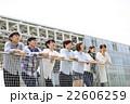 大学生 専門学生 22606259