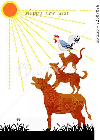 酉年年賀状 ブレーメンの音楽隊のイラスト素材 22607036 Pixta
