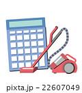 掃除機 電卓 22607049