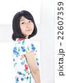 若い女性 ヘアスタイル 22607359