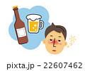 アルコール中毒 22607462