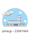 飛行機 旅客機 乗り物のイラスト 22607464