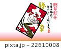 酉年年賀状 花札 22610008