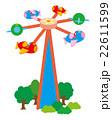 プロペラ飛行機の乗り物 22611599