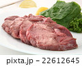 牛タン 肉 牛肉の写真 22612645