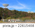 内之浦宇宙空間観測所 22615408