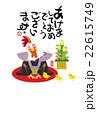 酉年年賀状 新年挨拶 22615749