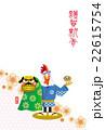 酉年年賀状 にわとり獅子舞 22615754