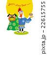 酉年年賀状 にわとり獅子舞 22615755