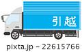 トラック 引越 ベクターのイラスト 22615766