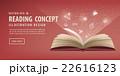 書籍 概念 知識のイラスト 22616123