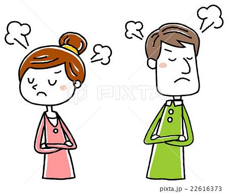 イラスト素材カップル 夫婦 不仲のイラスト素材 22616373 Pixta