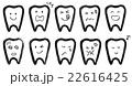 歯がいっぱいスタンプ-表情編 22616425