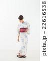 浴衣の女性(白背景) 22616538
