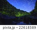 星景 ホタル沢 22618389