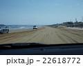 千里浜ドライブ 22618772