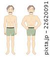 マッスル ビフォーアフター 男性のイラスト 22620091