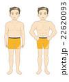 ダイエット マッスル ビフォーアフターのイラスト 22620093