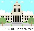 国会 22620797