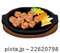 サイコロステーキ イラスト 22620798