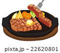 ステーキ イラスト 22620801