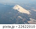 飛行機から撮影した富士山 22622010