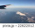飛行機の羽と富士 22622012
