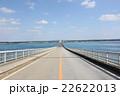先まで続く来間大橋 22622013