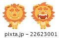 シーサー 22623001