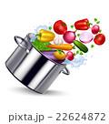 ベジタブル 野菜 食べ物のイラスト 22624872