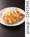 焼き餃子 22625946