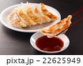 焼き餃子 22625949
