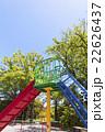 公園 空 遊具の写真 22626437
