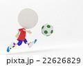 サッカー少年 22626829