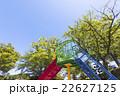 公園 空 遊具の写真 22627125