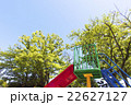 公園 空 滑り台の写真 22627127