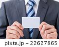 マイナンバー クレジットカード 白いカード 男性社員 ビジネスマン ビジネスイメージ 22627865