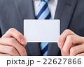 マイナンバー クレジットカード 白いカード 男性社員 ビジネスマン ビジネスイメージ 22627866
