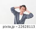 男性 痛み 病気の写真 22628113