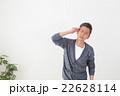 男性 痛み 病気の写真 22628114