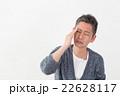 男性 痛み 病気の写真 22628117