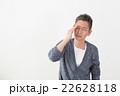男性 痛み 病気の写真 22628118